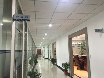 Wuxi Hengruiyang International Trade Co.Ltd.